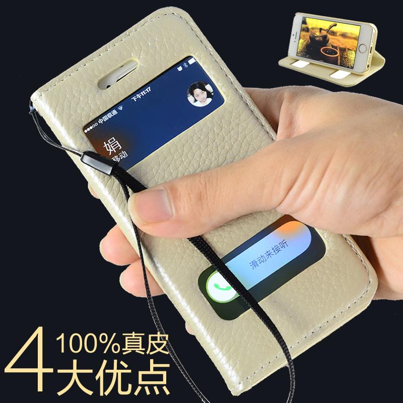 苹果5s皮套iphone5手机壳iphone5s手机套外壳翻盖男女情侣最新款