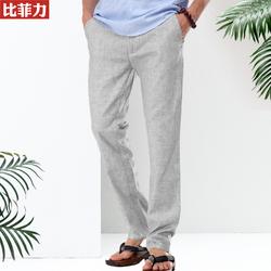 比菲力男士亚麻裤中国风男装麻料男裤夏季薄款休闲裤宽松直筒裤子