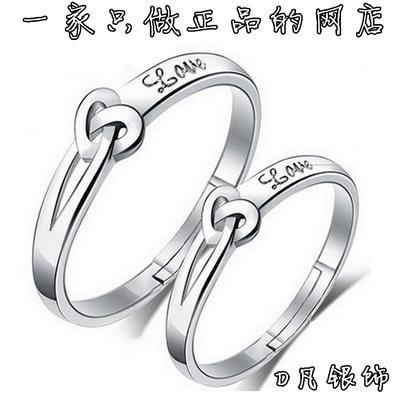 工厂批发 S925永结同心纯银情侣对戒 浪漫爱心形男女纯银情侣戒指