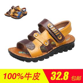 夏季男童凉鞋宝宝凉鞋牛皮童鞋2015款儿童真皮中大童沙滩鞋潮特价
