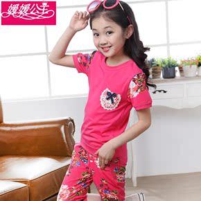 童装女童2015新款夏季儿童休闲运动套装夏款女大童短袖两件套