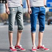 七分裤男士短裤破洞牛仔裤夏季青年修身韩版小脚7分中裤男裤子男
