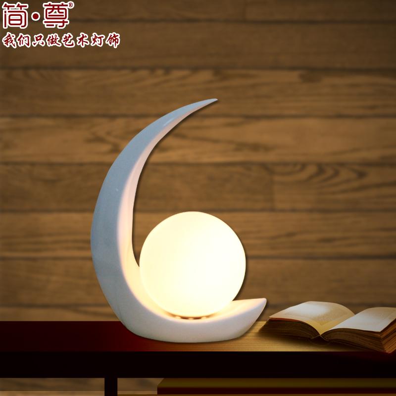 卧室台灯现代简约吧台台灯书房个性艺术创意婚庆台灯可调光卧室灯