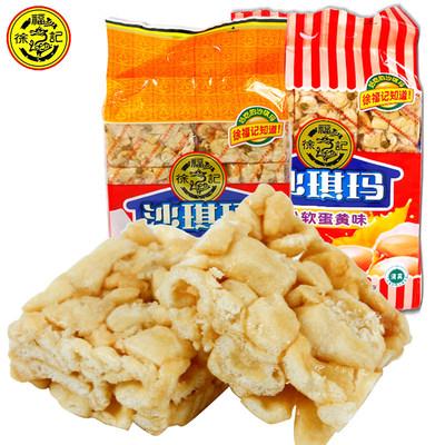 徐福记沙琪玛包邮促销168g*2传统糕点点心办公室零食小吃怀旧零食