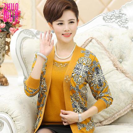 2014新款中老年女装秋装外套大码妈妈装两件套针织开衫长袖毛衣