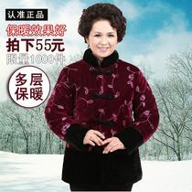 中老年女装棉袄新款金丝绒妈妈装冬装奶奶棉服短款老太太棉衣外套
