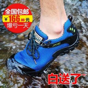 远途新款户外鞋网面男士登山鞋夏季透气徒步鞋大码运动休闲网鞋