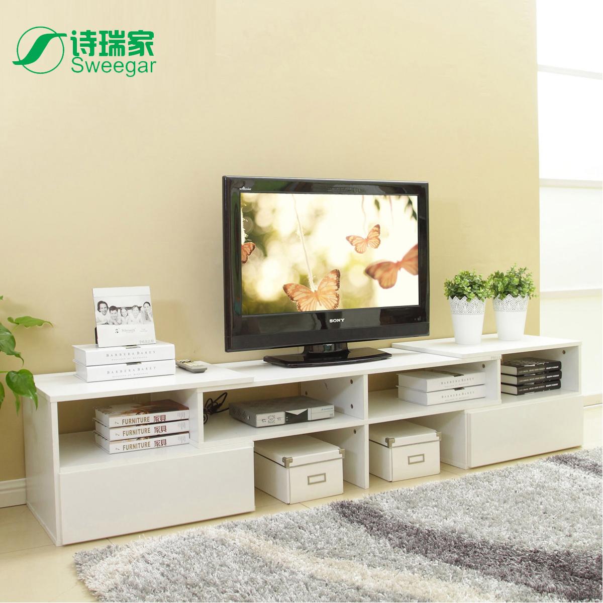 诗瑞家 电视柜 简约组合可伸缩 客厅环保电视机柜地柜小