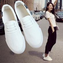 夏季女鞋帆布鞋女韩版平跟一脚蹬懒人鞋小白鞋学生平底单鞋布鞋子