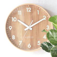 北欧原木质挂钟客厅创意静音时钟/木制木挂表简约钟表木时尚墙钟