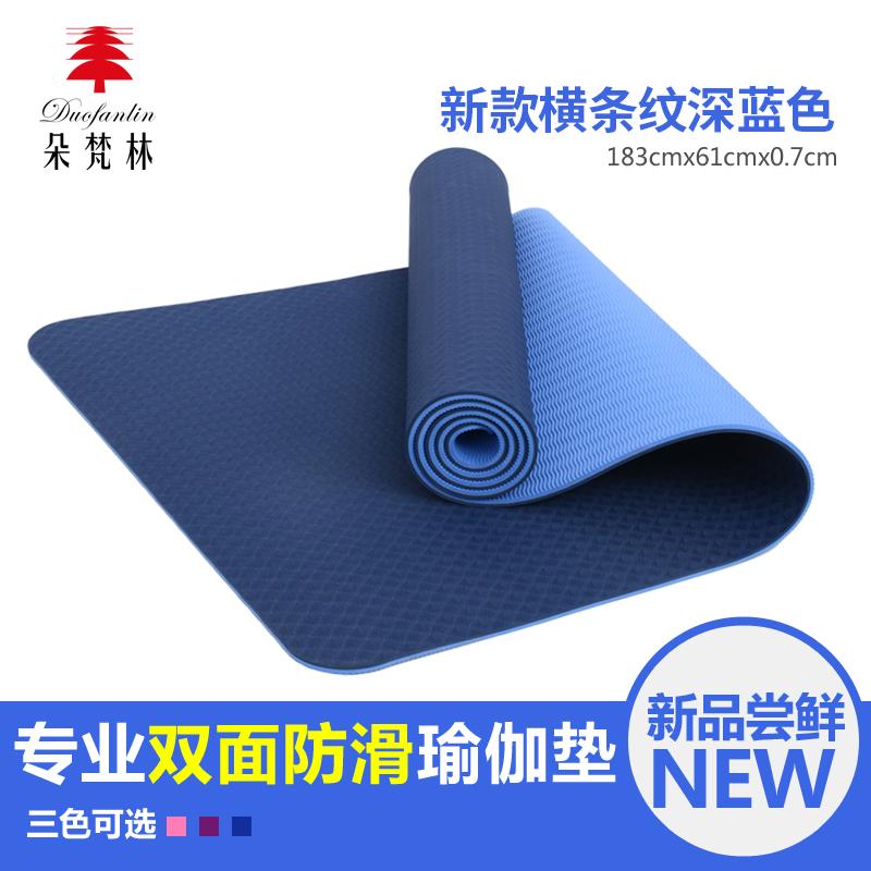 毯子朵梵林瑜伽加长健身加厚防滑坐垫无味仰卧加宽