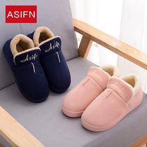 秋冬季棉拖鞋男女家居家用可爱室内保暖厚底包跟月子毛绒情侣棉鞋