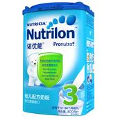 【天猫超市】Nutrilon 荷兰进口 诺优能 12-36个月 3段 800g