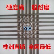 非标定做 100钨钢板 YG8钨钢条2 株洲YG6加硬质合金长条