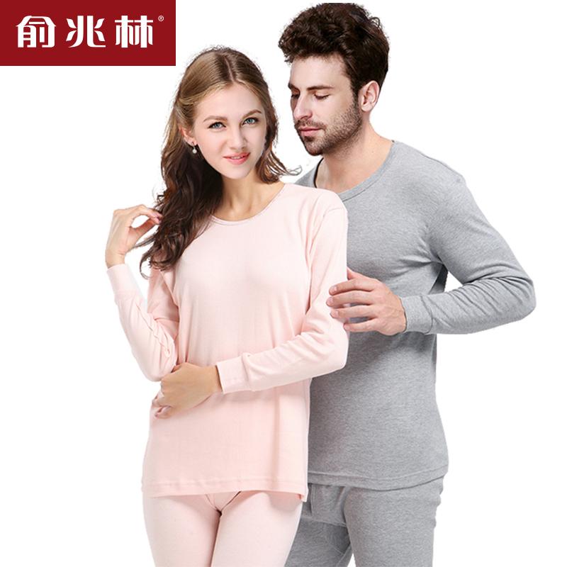俞兆林冬季薄款保暖内衣套装男士女士情侣秋衣秋裤薄款圆领棉毛衫