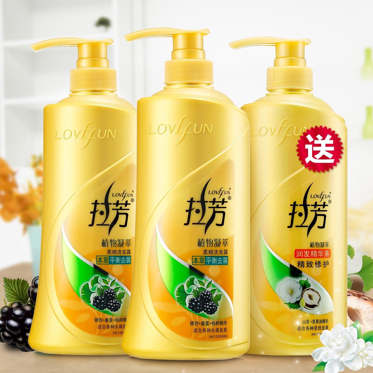 拉芳 植物凝萃去屑柔顺洗发露750mlx2+润发精华护发素750ml三件套