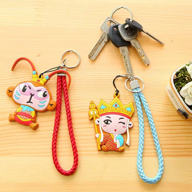 三年二班Q创意卡通立体造型软胶钥匙扣汽车钥匙圈包包配饰挂件