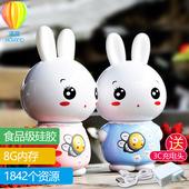 3岁 遥蓝V1美美兔儿童早教机故事机可充电下载婴儿宝宝音乐玩具0