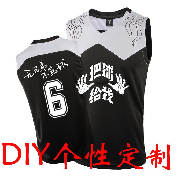 正品篮球服套装 比赛队服 训练背心 篮球衣 儿童成人款DIY定制