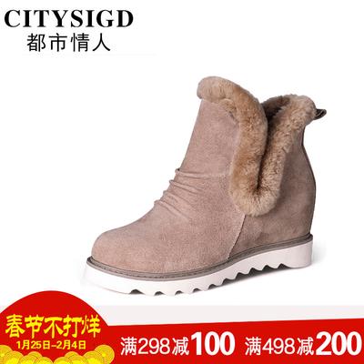 都市情人2016新款冬季短靴平底平跟女式靴子舒适加绒雪地靴