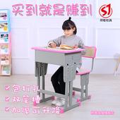 厂家直销批发加厚款单人双人可升降中小课桌椅学习桌补习培训桌凳