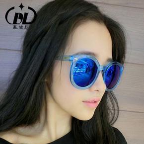 莱迪莉2015太阳镜女圆脸墨镜女潮人果冻色个性圆形炫彩膜太阳眼镜