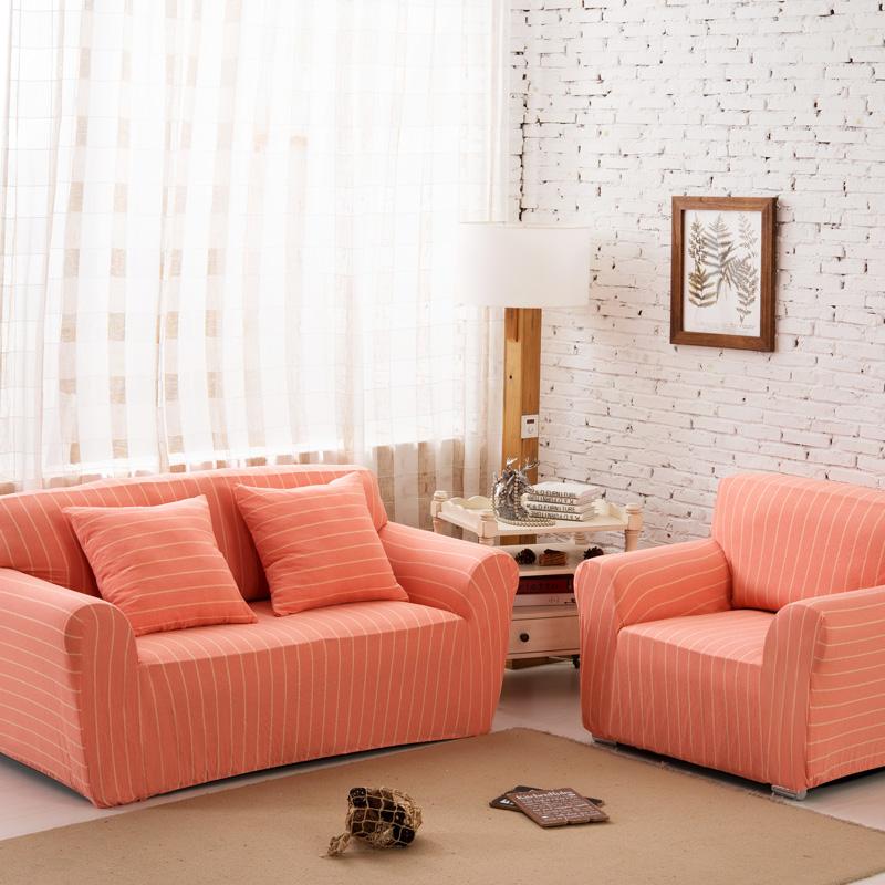 包邮欧式沙发套全包沙发罩全盖弹力布料皮沙发防滑套