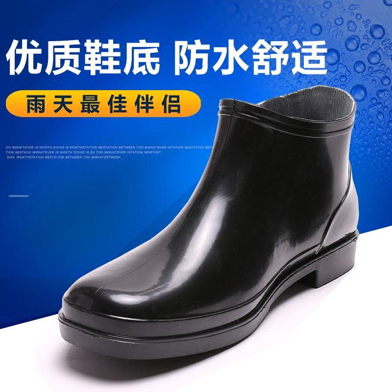 男夏季短筒低帮低筒防水鞋防滑雨鞋中筒雨靴胶鞋劳保水靴耐磨套鞋