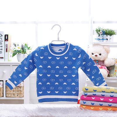 [限时秒杀价] 冬装2015新款男女婴儿宝宝细毛衣圆领套头开胸纽扣加厚针织羊毛衫