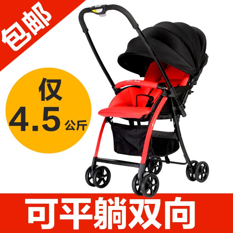 出口大牌婴儿推车伞车超轻便型折叠可坐平躺双向宝宝手推车儿童车