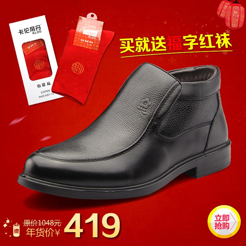 梦特娇冬季新款男鞋 加绒保暖棉皮鞋 真皮男士棉鞋高帮休闲皮鞋
