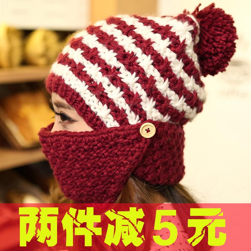 帽子女冬天韩版潮手工针织帽 秋冬季保暖口罩护耳帽 女士毛线帽女