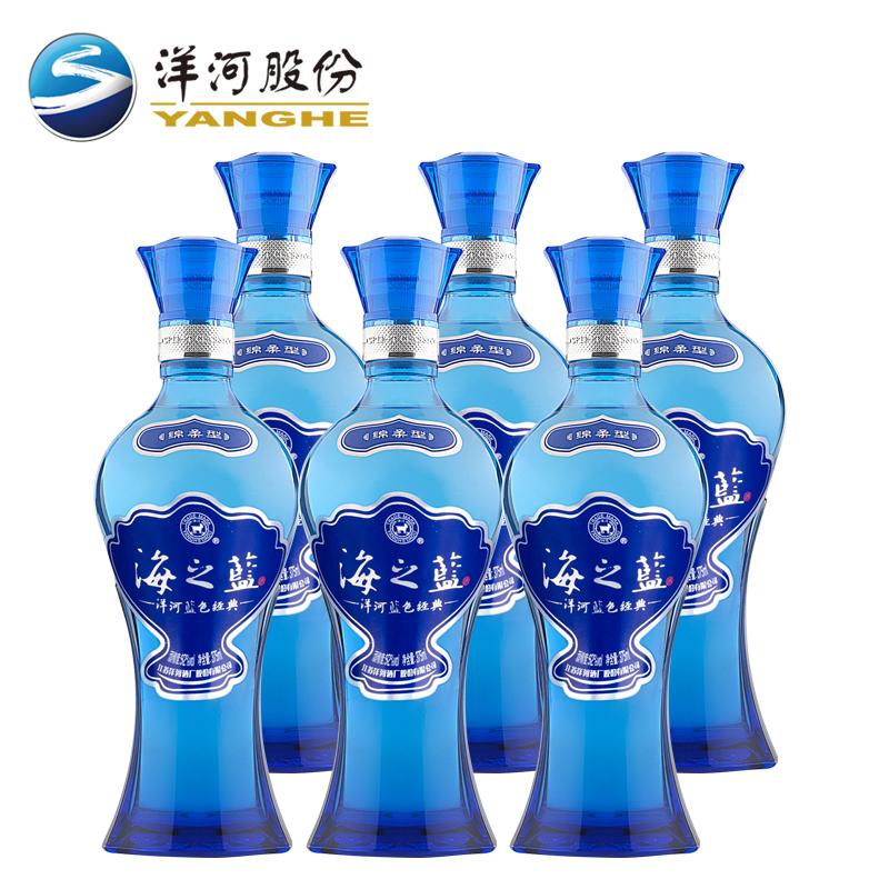 洋河海之蓝52度375ml 6瓶装 洋河官方旗舰店 蓝色经典 绵柔型白酒