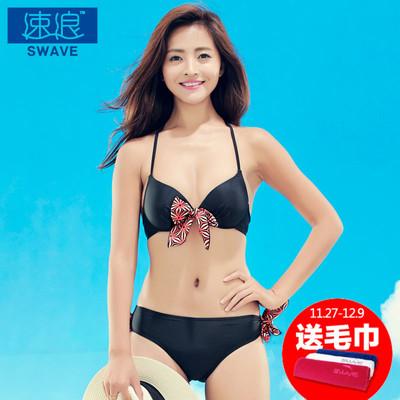 [限时特价] 分体式比基尼泳衣 女士黑色带钢托大小胸聚拢显瘦性感三角游泳装