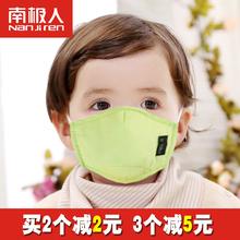 新生儿宝宝儿童口罩秋冬幼儿防雾霾小孩女男童 婴儿口罩纯棉透气