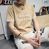 夏季男装短袖t恤圆领上衣服半袖青少年修身半截袖打底衫学生潮流