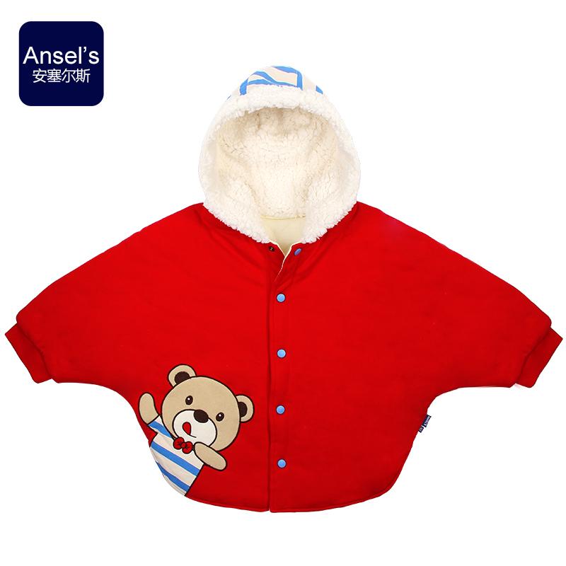 特价安塞尔斯2015冬季新款婴儿童宝宝披风连袖斗篷披肩外出服加厚