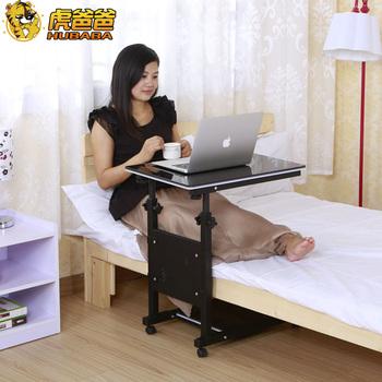 虎爸爸可折叠懒人笔记本电脑桌床