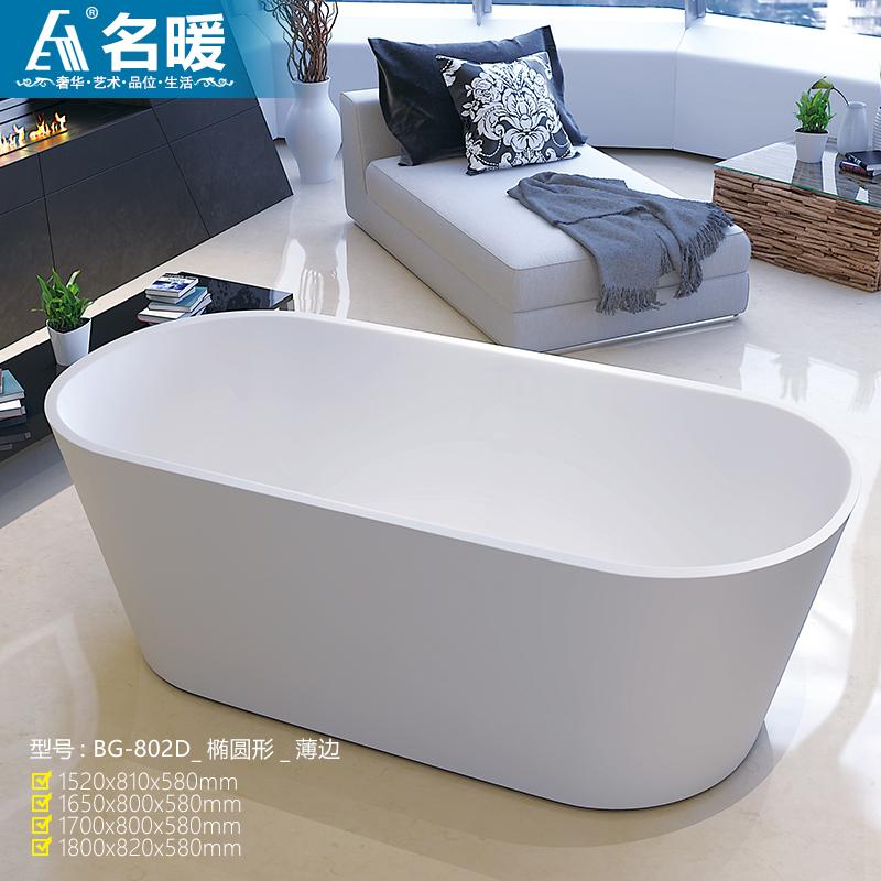亚克力浴缸北欧成人家用卫生间独立式椭圆长方形大号双层薄边1.