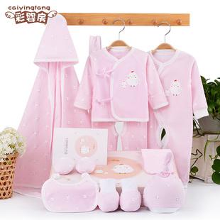婴儿礼盒夏季纯棉新生儿衣服套装0-3个月刚出生宝宝母婴满月用品