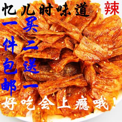 [卖家促销] 特产小零食麻辣条自制辣片超辣食品香麻辣小吃辣条批发豆腐皮包邮