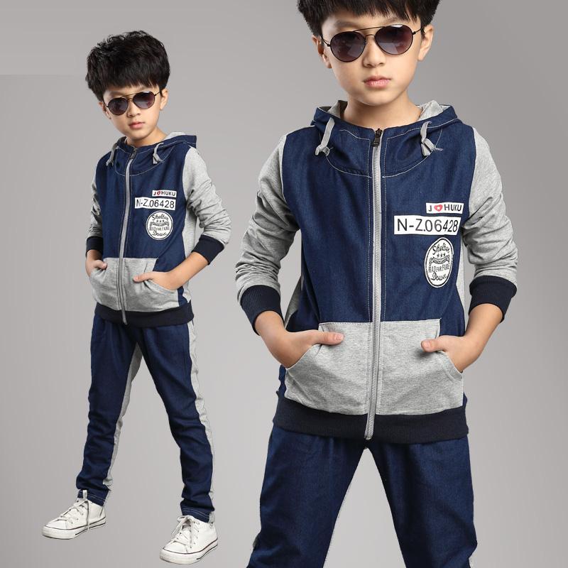 童装春秋新款小中大男童休闲拉链衫长袖T恤学生时尚拼接运动2件套