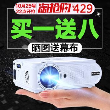 图美K806投影仪家用高清1080p家庭无线wifi智能led微型手机投影机