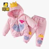 2016新款童装女宝宝冬装婴儿衣服棉衣加厚套装0-1-2-3岁女童外出