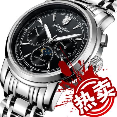[最后一天] 瑞士格雷曼男表自动机械表夜光防水商务精钢月相镂空背透男士手表