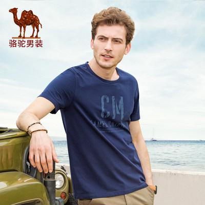 骆驼男式T恤