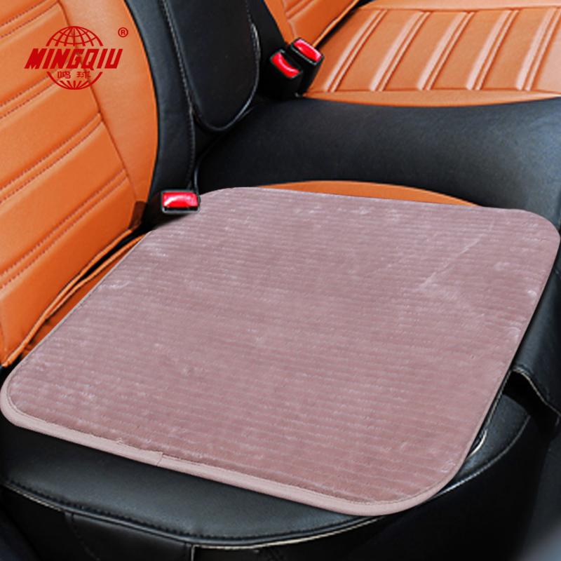 鸣球家居防滑脚垫地垫门垫汽车脚踩垫 椅子坐垫 正方形地毯地垫