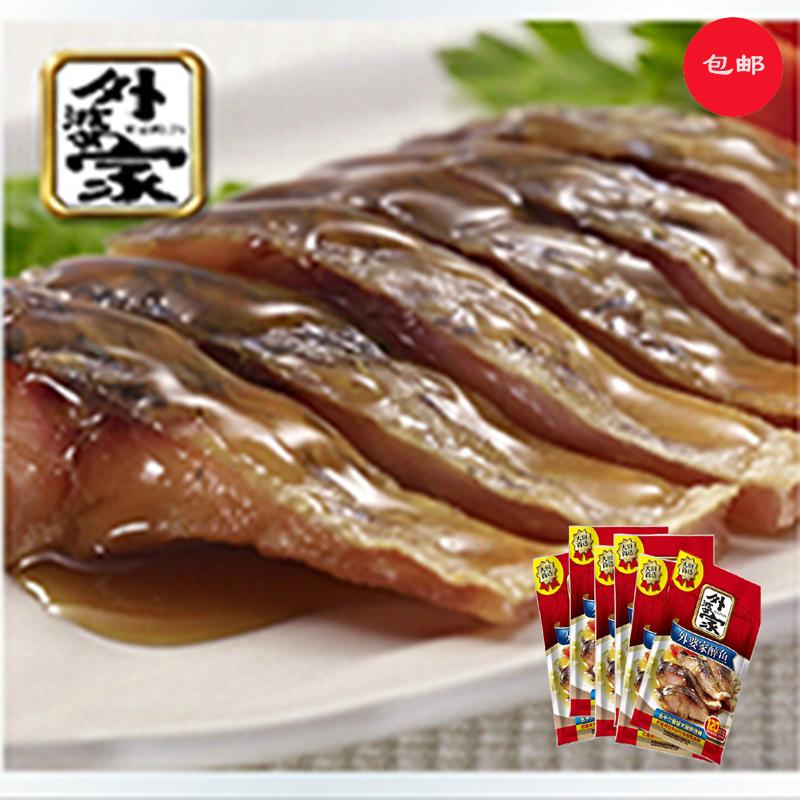 全国包邮外婆家原味大醉鱼干720克(120G*6)绍兴特产 冷盘小菜
