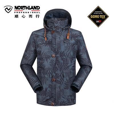 【瓜迪奥拉同款】诺诗兰NORTHLAND单层冲锋衣GORE-TEX男GS055717