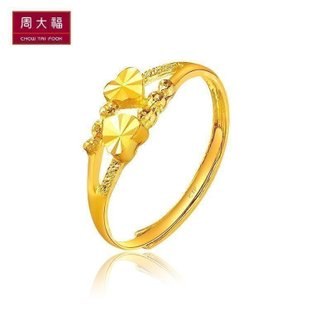 周大福珠宝首饰双心足金黄金戒指计价F156901